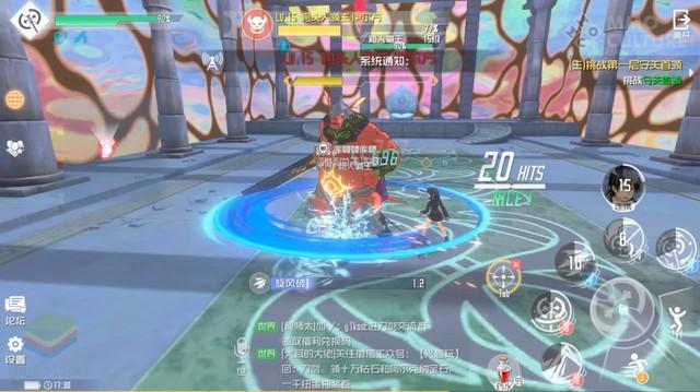"""Nóng! Trên tay nhanh bom tấn MMORPG Sword Art Online """"chính chủ"""" thế giới mở vừa ra mắt trên Mobile - Ảnh 5."""
