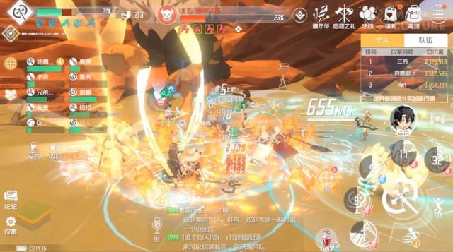 """Nóng! Trên tay nhanh bom tấn MMORPG Sword Art Online """"chính chủ"""" thế giới mở vừa ra mắt trên Mobile - Ảnh 7."""