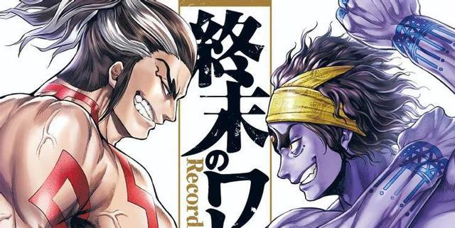 Vì sao anime Record of Ragnarok khiến fan hâm mộ tranh cãi hết lời? - Ảnh 2.