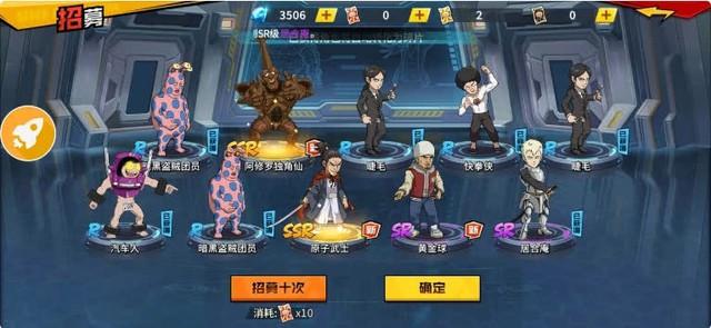 Thánh Phồng Tôm, nhân vật tiêu biểu chắp cánh đam mê cho biết bao độc giả và game thủ Việt - Ảnh 10.