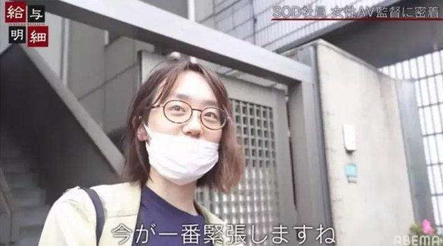 25 tuổi đã là nữ đạo diễn phim 18+ Nhật Bản, nàng hot girl sở hữu thu nhập trong mơ, vén màn nhiều bí mật thú vị trong nghề - Ảnh 2.