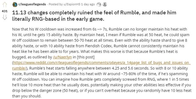 LMHT: Riot bị cộng đồng chỉ trích nặng nề khi biến Rumble thành tướng phụ thuộc vào nhân phẩm - Ảnh 2.