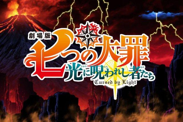 Top 7 siêu phẩm anime movie sẽ ra mắt vào mùa hè 2021, hứa hẹn mang lại cho khán giả những cảm xúc khó quên - Ảnh 1.