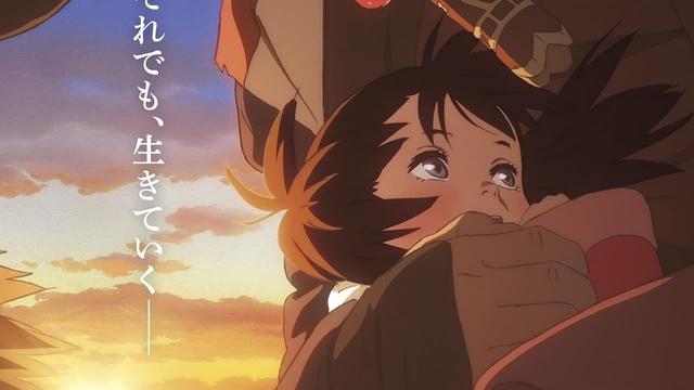 Top 7 siêu phẩm anime movie sẽ ra mắt vào mùa hè 2021, hứa hẹn mang lại cho khán giả những cảm xúc khó quên - Ảnh 7.