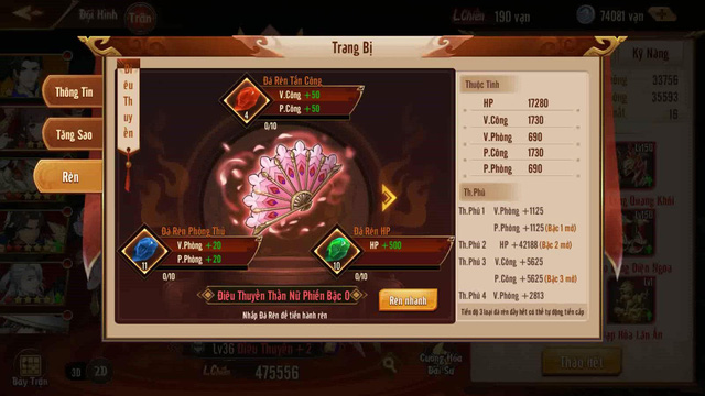 Cặp đôi Dương Quá, Tiểu Long Nữ: Tiên đồng ngọc nữ Thần Điêu Đại Hiệp gây sốc khi làm đại sứ game tại VN - Ảnh 7.