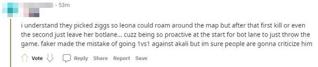 T1 thua tan nát trước Nongshim RedForce, fan nổi cáu đòi thay máu cả đội hình - Ảnh 5.