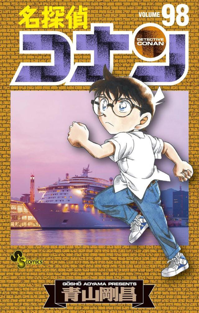Top 10 manga bán chạy nhất mọi thời đại, bất ngờ khi nhiều cái tên lão làng đã bị tân binh Kimetsu No Yaiba vượt mặt - Ảnh 6.