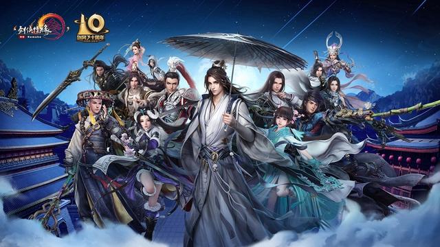 """Võ Lâm Truyền Kỳ 3 chính thức ra mắt phiên bản có thể chơi đa nền tảng trên """"đám mây"""", không cần download - Ảnh 1."""
