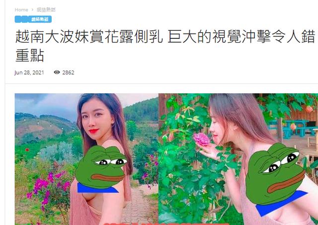Thả rông vòng một đi thưởng hoa, nàng hot girl Việt bất ngờ được lên báo nước ngoài, dân mạng đổ xô tìm info - Ảnh 3.