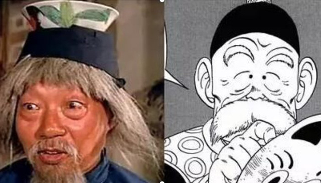Những điều thú vị xoay quanh tình bạn giữa cha đẻ manga Dragon Ball và diễn viên Thành Long mà có thể bạn chưa biết - Ảnh 6.