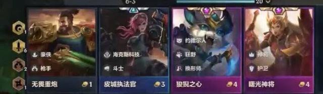 Tencent ra mắt Đấu Trường Chân Lý Mobile bản Trung Quốc, tái hiện lại Mùa 1 hoài niệm khiến cộng đồng game thủ xôn xao - Ảnh 6.