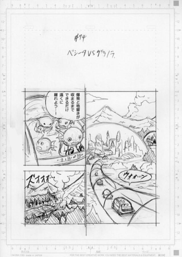 Spoil Dragon Ball Super chap 74: Vegeta quyết chiến Granola, cơ hội để hoàng tử Saiyan tỏa sáng đã đến? - Ảnh 1.
