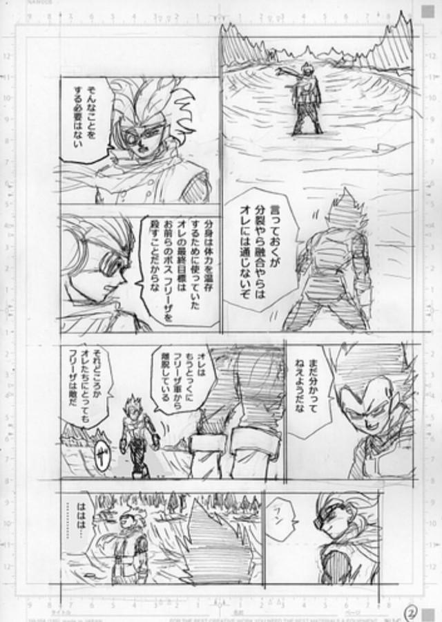 Spoil Dragon Ball Super chap 74: Vegeta quyết chiến Granola, cơ hội để hoàng tử Saiyan tỏa sáng đã đến? - Ảnh 2.