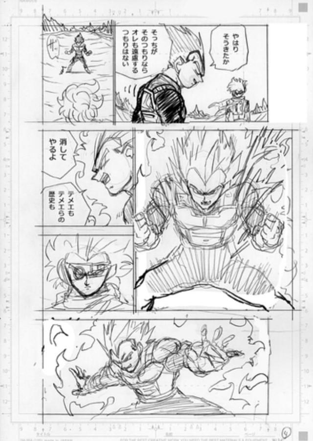 Spoil Dragon Ball Super chap 74: Vegeta quyết chiến Granola, cơ hội để hoàng tử Saiyan tỏa sáng đã đến? - Ảnh 4.
