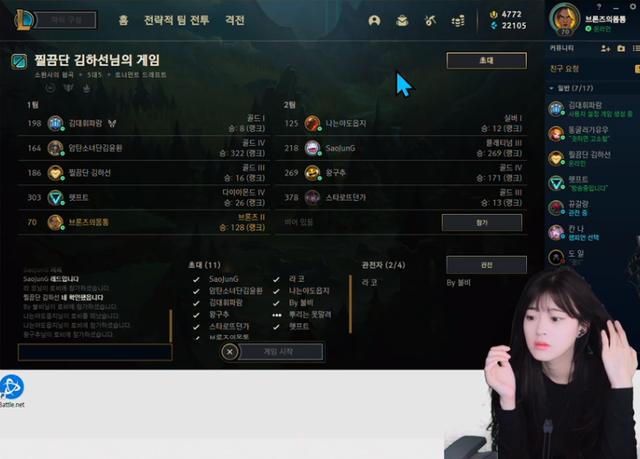 Rank chỉ dừng ở Đồng-Bạc nhưng nữ streamer LMHT vẫn lập kỷ lục kiếm hơn 4 tỷ chỉ trong 15 ngày - Ảnh 6.