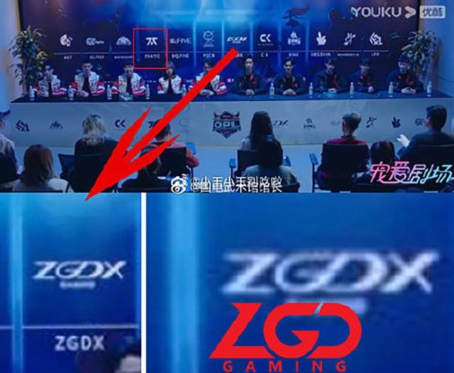 LGD Gaming tuyên bố khởi kiện một tổ chức có hành động đạo nhái logo, dân mạng lập tức gọi tên Em đẹp nhất khi cười - Ảnh 2.