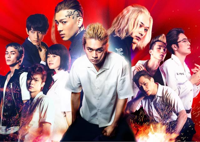Tokyo Revengers và 4 siêu phẩm live-actionchuyển thể thành công từ manga mà bạn nên xem qua một lần - Ảnh 1.