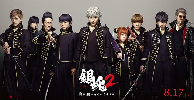 Tokyo Revengers và 4 siêu phẩm live-actionchuyển thể thành công từ manga mà bạn nên xem qua một lần - Ảnh 2.