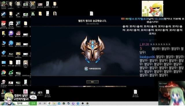 LMHT: Nữ game thủ Thách đấu Hàn từng bị Ghost , BeryL... miệt thị, bất ngờ được nhà vô địch LPL liên hệ - Ảnh 3.