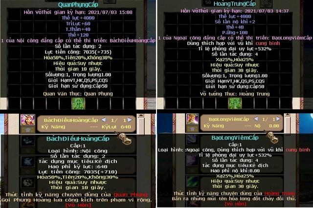 Tam Quốc Chí ra mắt máy chủ mới Lữ Bố - Thiên đường PK cho game thủ - Ảnh 2.
