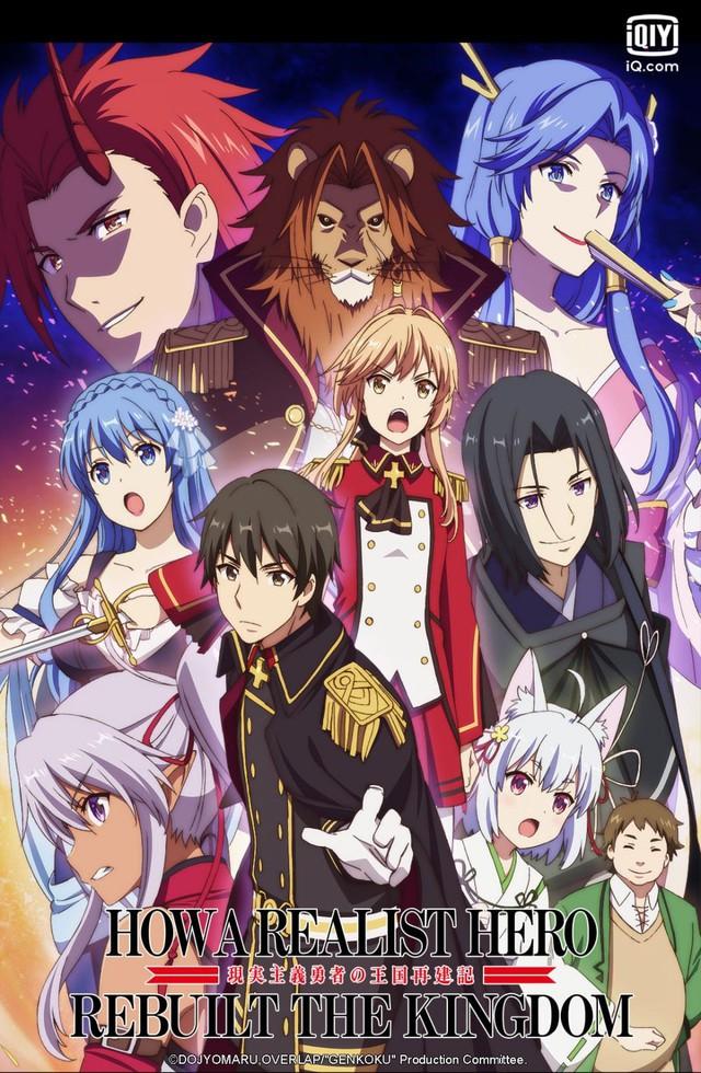 Top 5 bộ anime mới đang hot nhất hiện nay, lưu tên để cày dần khi ở nhà chống dịch nào anh em - Ảnh 3.