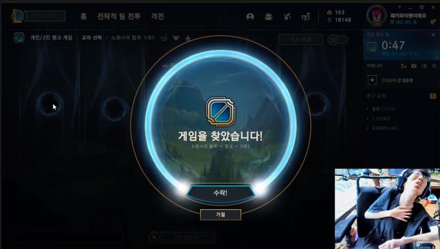 Cộng đồng LMHT xứ Hàn không khỏi cảm động trước nỗ lực leo rank của một game thủ khuyết tật - Ảnh 1.