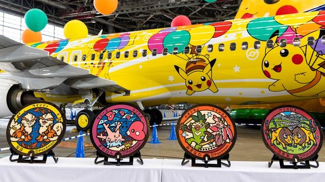 Kỷ niệm 25 năm ngày ra mắt, người Nhật tự làm hẳn phi cơ Pikachu, mở chuyến du lịch vào thế giới Pokémon đầy mơ mộng - Ảnh 1.