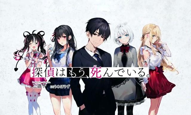 Với bộ ba Waifu quốc dân cực dễ thương, anime Thám Tử Đã Chết trở thành cái tên hot nhất thời điểm hiện tại - Ảnh 8.
