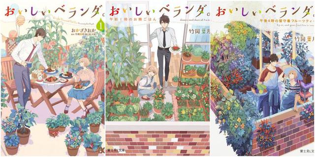 Top 10 anime và light novel isekai chủ đề ẩm thực làm khán giả phải đói bụng (P.1) - Ảnh 5.