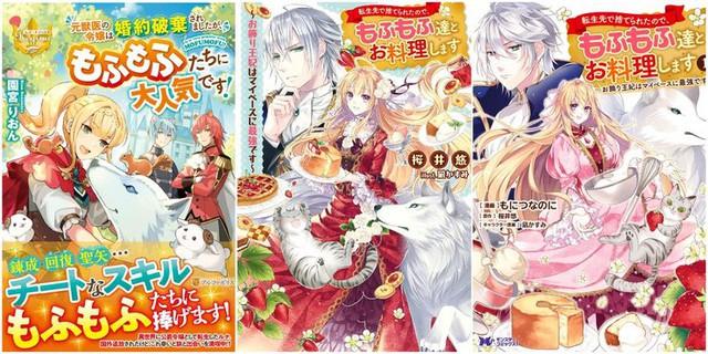 Top 10 anime và light novel isekai chủ đề ẩm thực làm khán giả phải đói bụng (P.1) - Ảnh 3.
