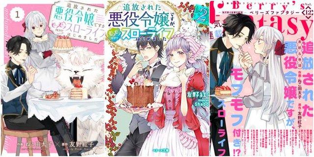 Top 10 anime và light novel isekai chủ đề ẩm thực làm khán giả phải đói bụng (P.1) - Ảnh 4.