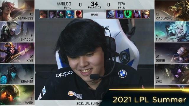 LMHT: Vừa trở lại sau chấn thương, tuyển thủ Hỗ trợ của FPX đã try hard 16 ván rank Hàn liên tiếp - Ảnh 1.