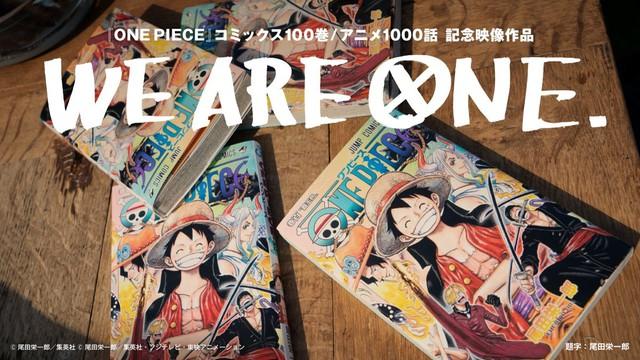One Piece công bố dự án phim ngắn đặc biệt WE ARE ONE nhân dịp kỷ niệm 24 năm phát hành - Ảnh 1.