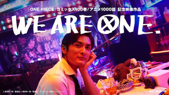 One Piece công bố dự án phim ngắn đặc biệt WE ARE ONE nhân dịp kỷ niệm 24 năm phát hành - Ảnh 3.
