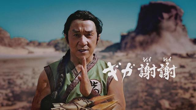 Thành Long không chỉ là biểu tượng võ thuật Trung Hoa mà còn là cảm hứng sáng tác cho nhiều mangaka nổi tiếng - Ảnh 9.