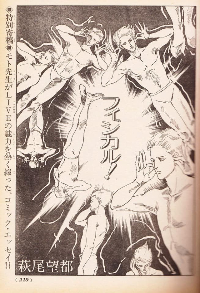Thành Long không chỉ là biểu tượng võ thuật Trung Hoa mà còn là cảm hứng sáng tác cho nhiều mangaka nổi tiếng - Ảnh 10.
