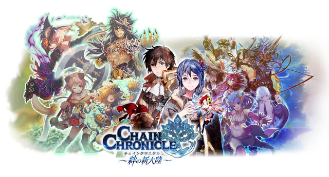Honkai Impact và 9 anime hay tuyệt cú mèo được chuyển thể từ trò chơi di động - Ảnh 6.