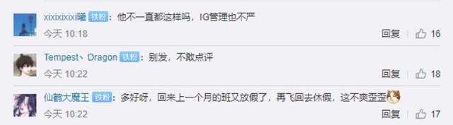 LMHT: Chơi đúng 7 trận rank trong 1 tuần, TheShy bị fan chỉ trích vì thái độ luyện tập chểnh mảng - Ảnh 6.
