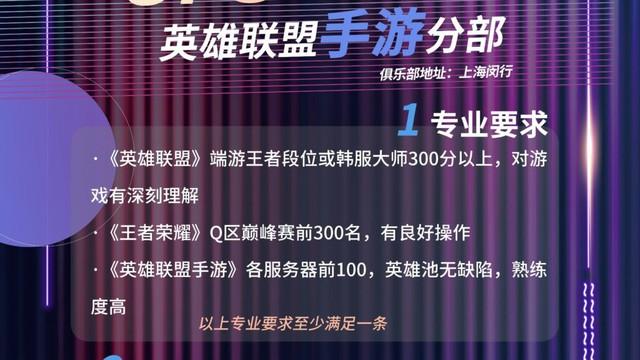 Tổ chức Esports của chủ tịch Uzi chính thức lộ diện với mục tiêu xây dựng team Liên Minh: Tốc Chiến - Ảnh 3.