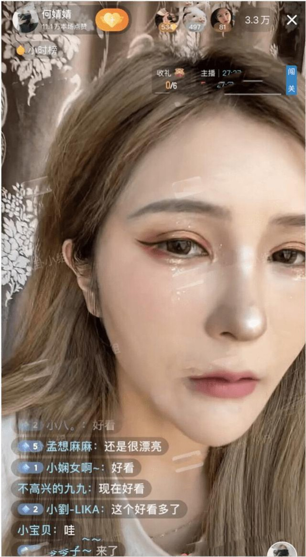 Tắt nhầm app, lộ mặt thật khi đang lên sóng, nữ streamer xinh đẹp bỗng hóa bà thím già nua khiến người xem hoảng loạn - Ảnh 4.