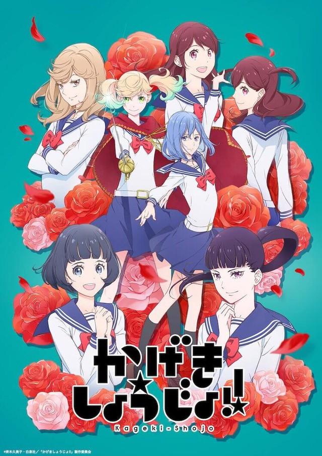 Top 7 anime mùa hè 2021 đang thu hút sự chú ý nhiều nhất của cộng đồng fan - Ảnh 6.