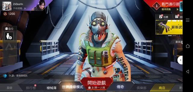 """Tải ngay tựa game từng khiến PUBG """"khóc thét"""" vừa ra mắt bản Mobile, game thủ Việt lần này cũng được chơi? - Ảnh 2."""