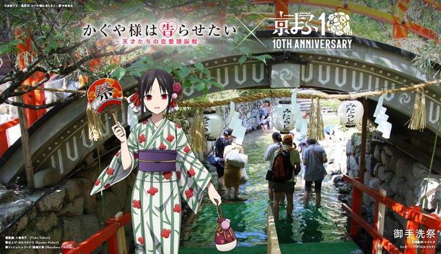 Nàng waifu quốc dân Siesta xuất hiện tại sự kiện quảng bá anime lớn nhất năm 2021 - Ảnh 6.