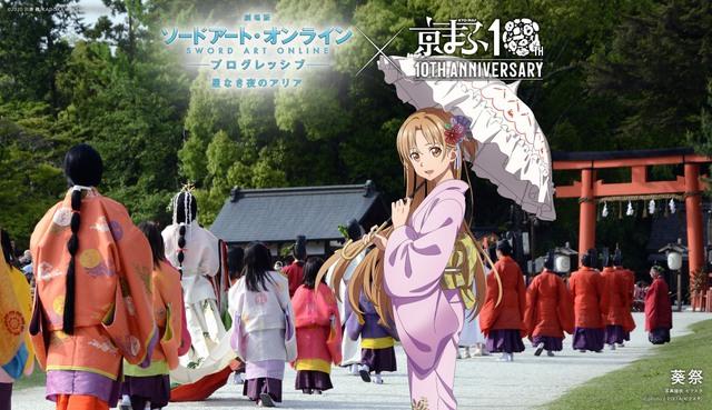 Nàng waifu quốc dân Siesta xuất hiện tại sự kiện quảng bá anime lớn nhất năm 2021 - Ảnh 5.