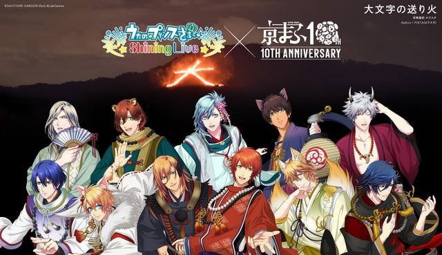 Nàng waifu quốc dân Siesta xuất hiện tại sự kiện quảng bá anime lớn nhất năm 2021 - Ảnh 4.