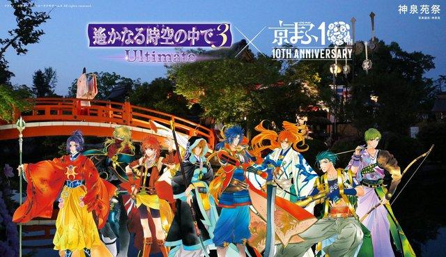 Nàng waifu quốc dân Siesta xuất hiện tại sự kiện quảng bá anime lớn nhất năm 2021 - Ảnh 3.