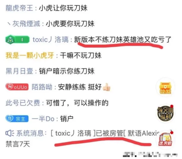 Đường giữa của RNG bị fan chỉ trích vì không tập luyện Irelia khiến Xiaohu phải lên tiếng phân trần - Ảnh 2.
