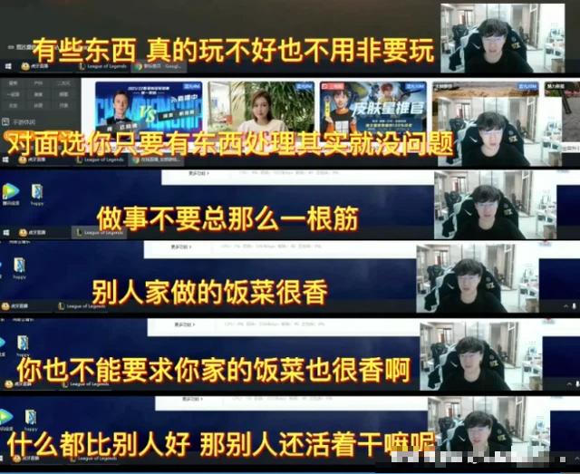 Đường giữa của RNG bị fan chỉ trích vì không tập luyện Irelia khiến Xiaohu phải lên tiếng phân trần - Ảnh 3.