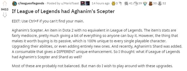 Sẽ ra sao nếu tướng LMHT có thể nâng cấp kỹ năng bằng Aghanims Scepter, Aghanims Shard như DOTA 2? - Ảnh 2.