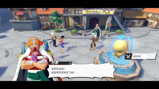 One Piece Fighting Path - Game hành động nhập vai thế giới mở dành riêng cho những fan của thời đại Hải tặc - Ảnh 3.